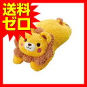 ボンビアルコン ( Bonbi ) わんこだっこまくら ライオン 犬 イヌ いぬ ドッグ ドック dog ワンちゃん※商品は1点 ( 個 ) の価格になります。