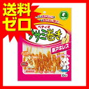 ササミ巻き豚アキレス10本入 (株)ヤマヒサ ※商品は1点(個)の価格になります。