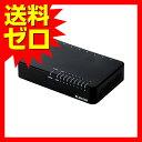 ELECOM スイッチングハブ 8ポート プラスチック筐体 マグネット付き 電源外付モデル 10/100Mbps対応 ブラック EHC-F0...