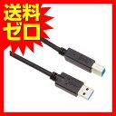 エレコム USB3.0ケーブル(A-B)/1.0m/ブラック★USB3-AB10BK/RS☆ |1302ELZC^