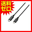 ELECOM USB2.0ケーブル C-miniBタイプ USB規格認証品 3A出力 1.5m ブラック U2C-CM15NBK★U2C-C...