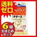 ハロープチチーズビーフ味50g ≪おまとめセット【6個】≫