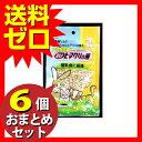 ナッツ王国殻むきヒマワリ種 ≪おまとめセット 【6個】 ≫ ...