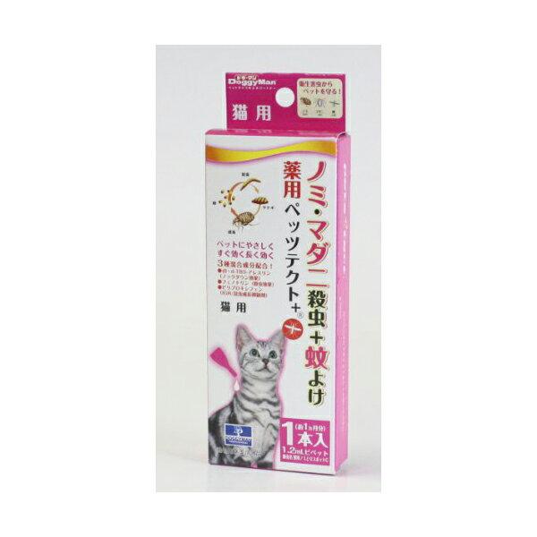 薬用ペッツテクトプラス猫1本入 ≪おまとめセッ...の紹介画像2