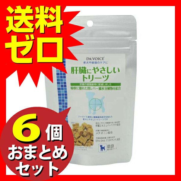 肝臓にやさしいトリーツ50g ≪おまとめセット【...の商品画像