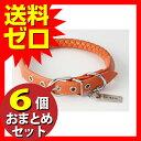 マニエラカラーSSオレンジ ≪おまとめセット【6個】≫