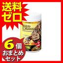 リクガメの栄養バランスフード180g ≪おまとめセット【6個】≫