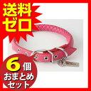 マニエラカラーSSピンク ≪おまとめセット【6個】≫