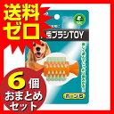 ペット歯ブラシTOY ボーンS おまとめセット 【 6個 】 歯ブラシ 犬 イヌ いぬ ドッグ ドック dog ワンちゃん