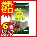 SAK410デグーサンド おまとめセット 【 6個 】 砂 テグー