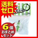 TL145ポップフルーチュ リンゴ ≪おまとめセット【6個】≫