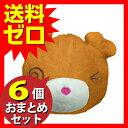 もこもこでっかいズーズー クマ ≪おまとめセット【6個】≫