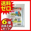 防散ガードLサイズ おまとめセット 【6個】