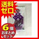 さつまいもトリーツ紫いも55g ≪おまとめセット【6個】≫