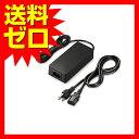 バッファロー 無線アクセスポイント用オプション ACアダプター 48VWLE-OP-AC48【送料無料】|1803BFTT^