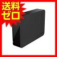 バッファロー USB3.0用 外付けHDD 2TB ブラックHD-LC2.0U3-BKE【送料無料】 1803BFTT^