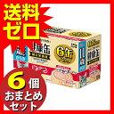 11歳健康缶ムースまぐろ40g×6 ≪おまとめセット【6個】≫