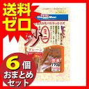 ミニ紗プレーン170g ≪おまとめセット【6個】≫