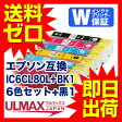 IC6CL80L 6色セット インクカートリッジ エプソン EP-807A EP-707A EP-977A3 EP907A EPSON 増量 パック 互換インク 純正よりお得 ICチップ 残量表示 ICBK80L ICY80L【送料無料】お得祭り comp.ink