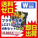 BROTHER LC213-4PK 4色セット×10セット(顔料ブラック、シアン、マゼンタ、イエロー 各10個入り) 互換インク DCP-J4225N DCP-J4220N MFC-J4725N MFC-J4720N MFC-J5720CDW MFC-J5620CDW MFC-J5820DN comp.ink