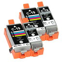 CANON BCI-19color+Blackx2 3colors+Black ×2 【 互換インクカートリッジ 】 ( BCI-19Black BCI-19color ) ( PIXUS iP110 iP100 mini..