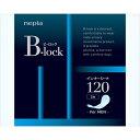 ネピア B-lockインナーシート120 2枚※商品は1点(個)の価格になります。