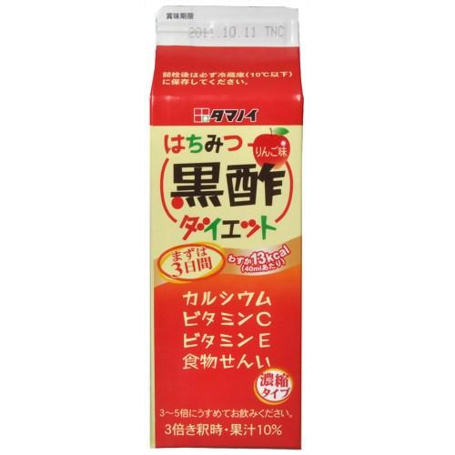 タマノイはちみつ黒酢ダイエット濃縮タイプ500ml※商品は1点(個)の価格になります。