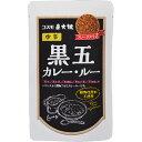 食品 - コスモ 直火焼 黒五カレー・ルー 中辛 110g※商品は1点(個)の価格になります。