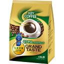 キーコーヒー グランドテイスト まろやかなマイルドブレンド(粉) 330g ※商品は1点(個)の価格になります。