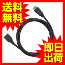 HDMI延長ケーブル 1.5m HDMIver1.4 金メッキ端子 High Speed HDMI Cable ブラック ハイスピード 4K 3D イーサネット対応 大型テレビ プロジェクター ゲーム機 などに☆UL-CAVS006★【送料無料】 1402ULZM UL.YN