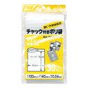 チャック付きポリ袋 UE40 30枚入 ジャパックス【送料無料】|1605KBTM^