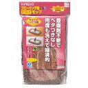 コンドル ハイマジックドライモップ300 スペア 山崎産業【送料無料】|1605KBTM^
