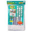コンドル ハイマジックウェットモップ300 スペア 山崎産業【送料無料】|1605KBTM^