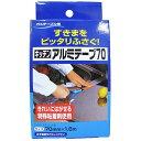 キッチンアルミテープ 70mm 東洋アルミ【送料無料】|1605KBTM^
