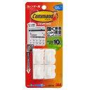 コマンドフック カレンダー用 アイボリー 住友スリーエム CM17-CIR【送料無料】|1605KBTM^の写真