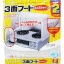 ニッパク 3面フード ふくらみタイプ お買得2回分 日本製箔 SH1-222【送料無料】|1805KBTU^