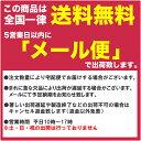 マルアイ シキシ-8 藤壷色紙 NO.8 画仙【送料無料】※商品は1点(個)の価格になります。|1605GRTM^