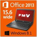 ノートパソコン 新品 Office付き Windows8 富士通 FMV LIFEBOOK AH30 デュアルコアCPU 15.6型ワイド Microsoft Office Personal 2013 オフィス付 エクセル ワード アウトルック Webカメラ搭載 ウェブカメラ 筆ぐるめ【送料無料】