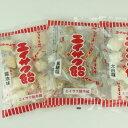 【30%OFFクーポン対象商品】エイサク飴 3種類の味セット【岩手県_物産展】