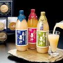 無添加りんごジュース 丸ごと果汁 6本詰合せ【同梱不可】
