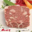 いわて短角牛100% バラエティ4種セット 粗挽き生ハンバーグ他レストランの味を詰め合わせ