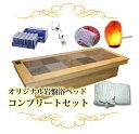 Bed-comp01