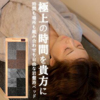 基岩浴 !岩浴床梅花 biken 存儲原始 185,000 日元 «» 超大的洗浴毛巾浴袍禮品