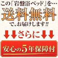 �����ᡪ������٥å��߸����ޥ��ꥸ�ʥ�[�¿���5ǯ�ݾ���]������̵������Ƚ�Х������롦�Х��?�֥ץ쥼��ȡڴ�����ۡڴ�����٥åɡۡڥ٥åɡ�