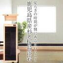桜島溶岩浴ベッド台座セット