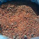 ヒマラヤ岩塩 ブラックソルト 小粒 25kg 送料無料