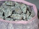 【送料無料】ラジウム鉱石4kgセット・ネット付き【店長も4kg愛用】