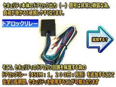 1Wayリモコン(1個付)の安価なモデルVIPER/バイパー5606V【エンジンスターター内蔵】