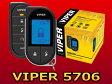 VIPER5706V液晶リモコンで愛車をチェック見やすくて安い!新車を購入したらこのセキュリティーがオススメ!!バイパーなら完璧防犯エンジンスターター内蔵【VIPER 5706V】
