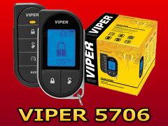 カーセキュリティ(防犯グッズ)の最高級グレード【VIPER-5706】液晶リモコンで愛車の状況がすぐにわかって安心